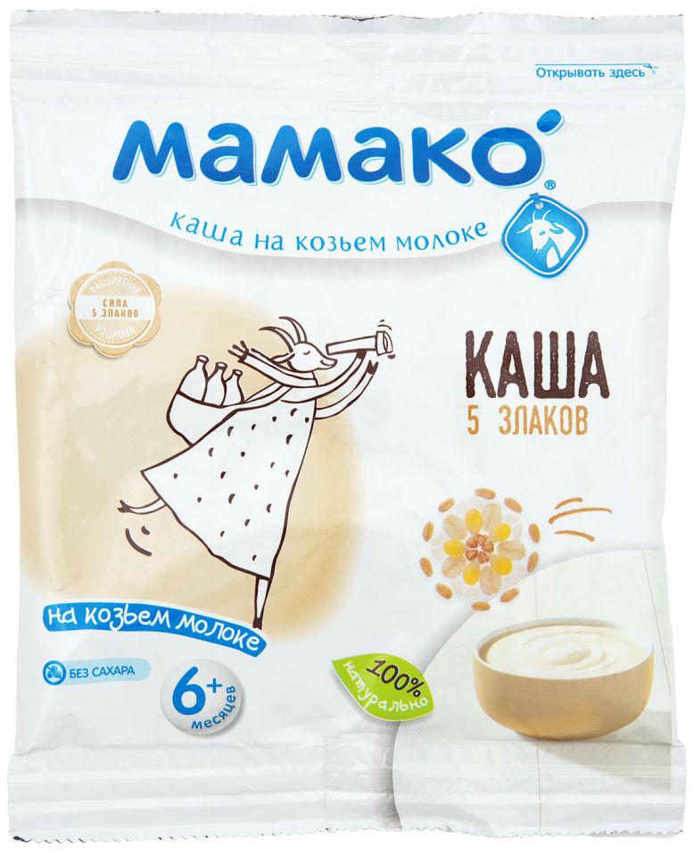 Каша Мамако 5 злаков на козьем молоке с 6 месяцев 30г (упаковка 3 шт.)