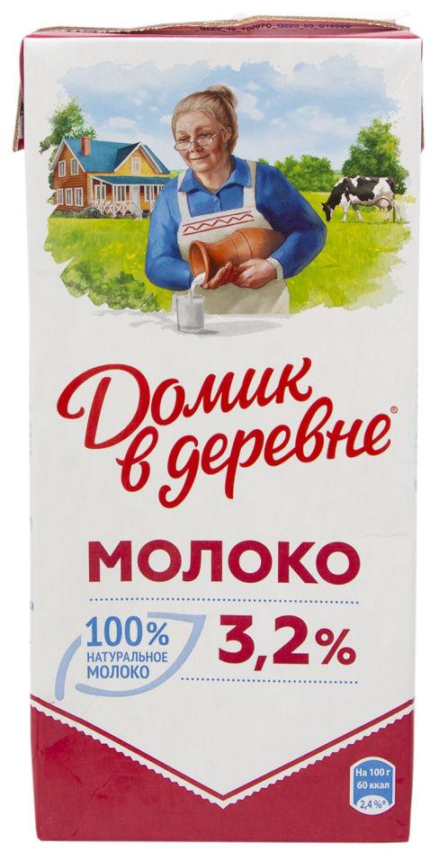 Отзывы о Молоке Домик в деревне ультрапастеризованное 3.2% 950г