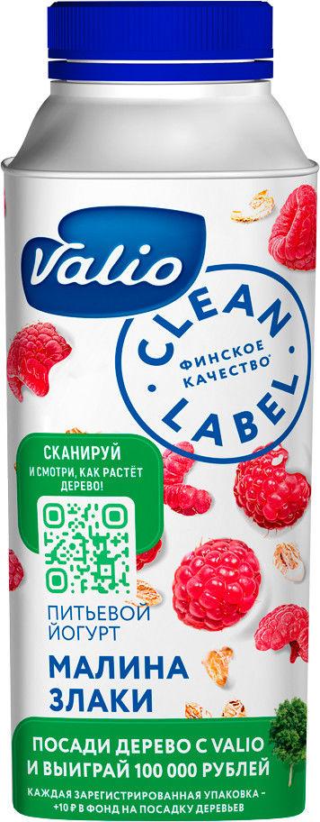 Отзывы о Йогурте питьевом Valio с малиной и злаками 0.4% 330мл
