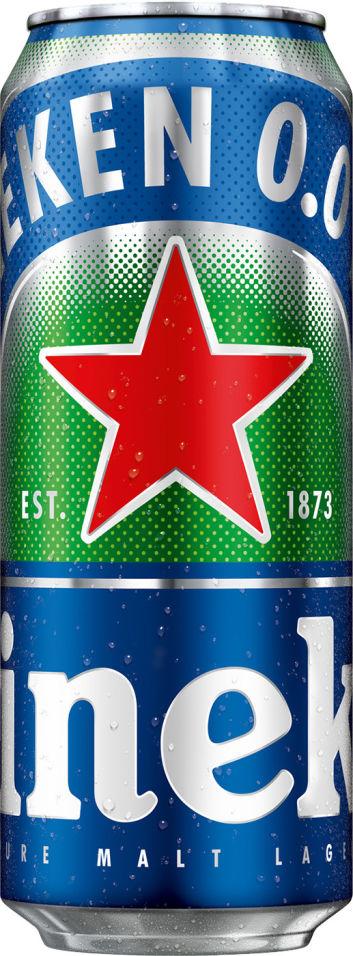 Пиво Heineken безалкогольное 0% 430мл