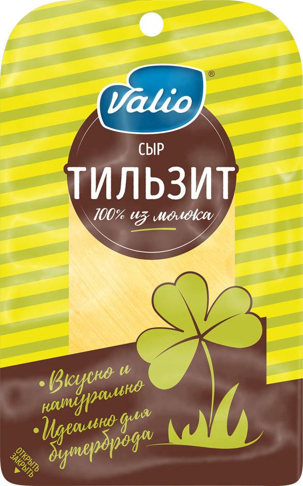 Отзывы о Сыре Valio Тильзит 45% 120г