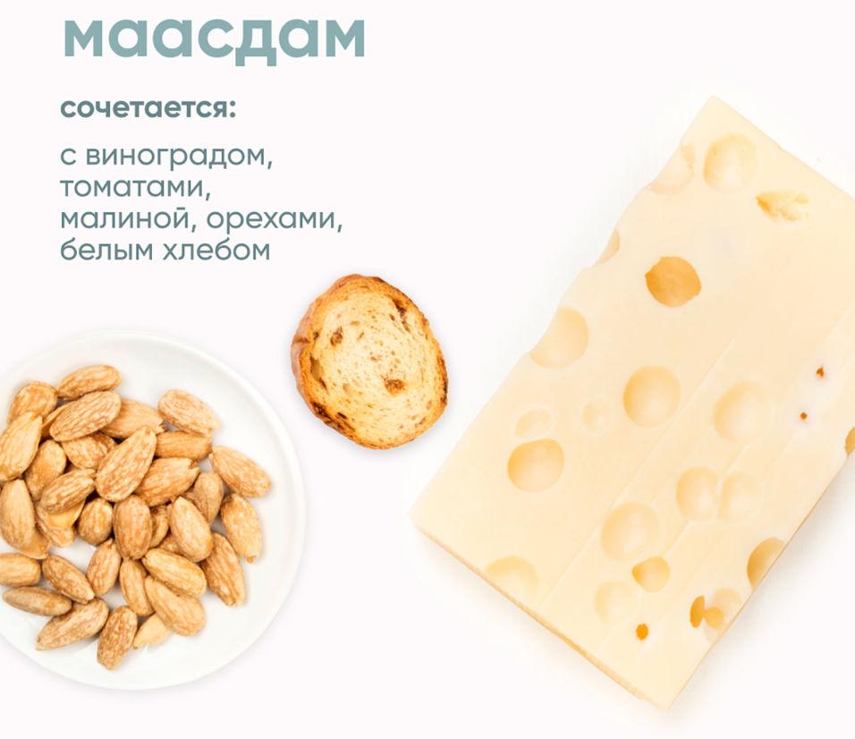 Отзывы о Сыре Laime Маасдам 45% 270г