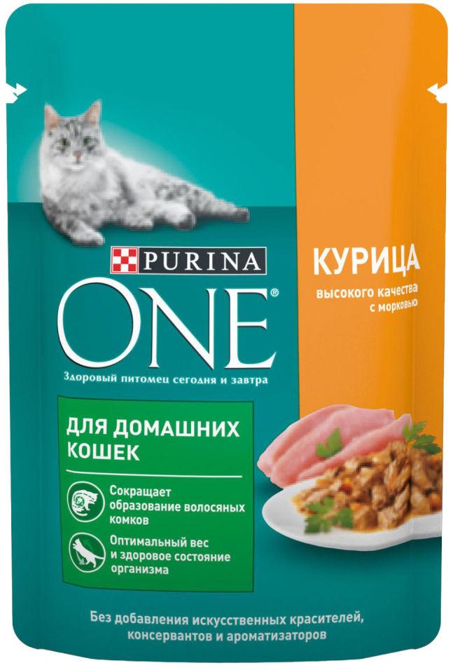 Отзывы о Корме для кошек Purina One для домашних кошек с курицей и морковью 75г