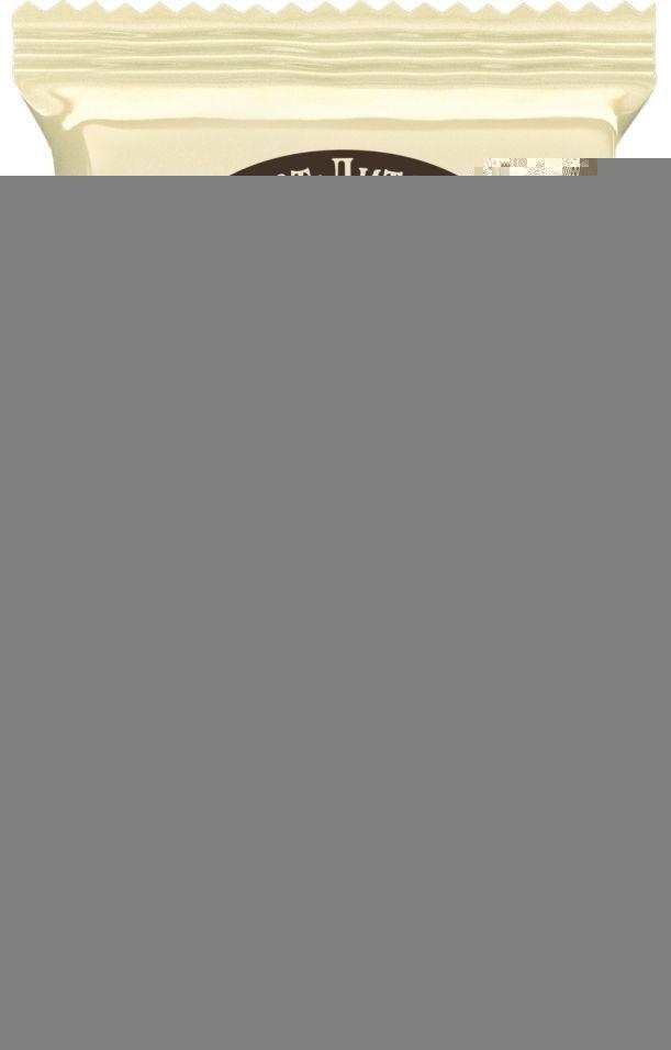 Отзывы о Сыр Брест-Литовск Сливочный 50% 200г