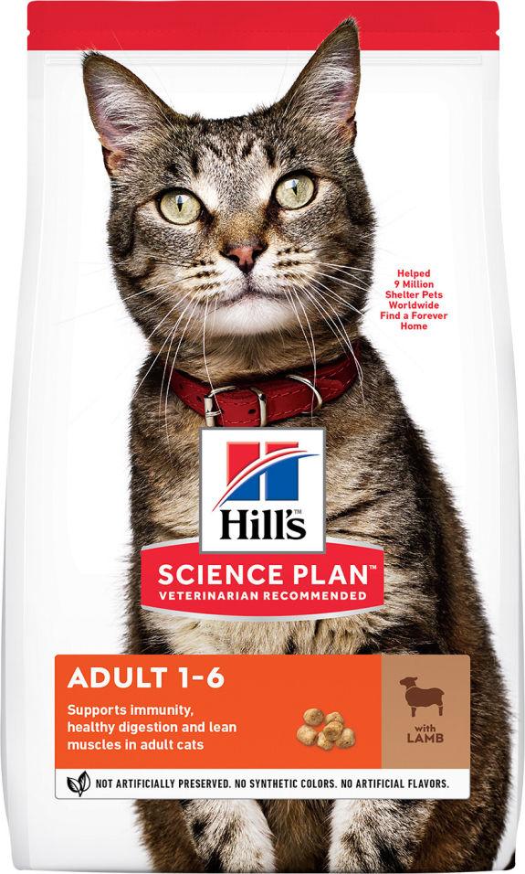 Сухой корм для кошек Hills Science Plan Adult с ягненком 1.5кг