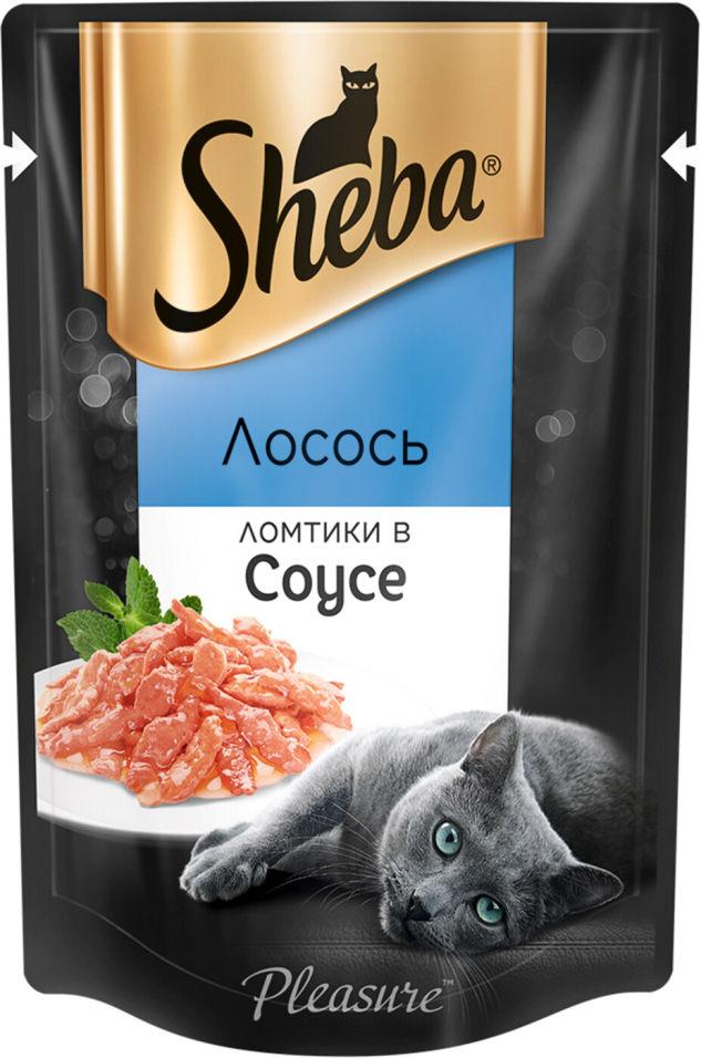 Корм для кошек Sheba Pleasure Ломтики лосося в соусе 85г