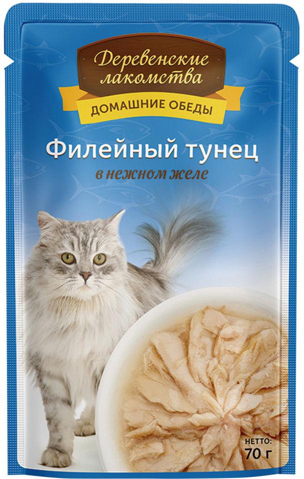 Корм для кошек Деревенские лакомства Филейный тунец в нежном желе 70г