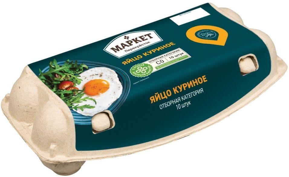 Отзывы о Яйца Маркет Перекресток СО коричневые 10шт