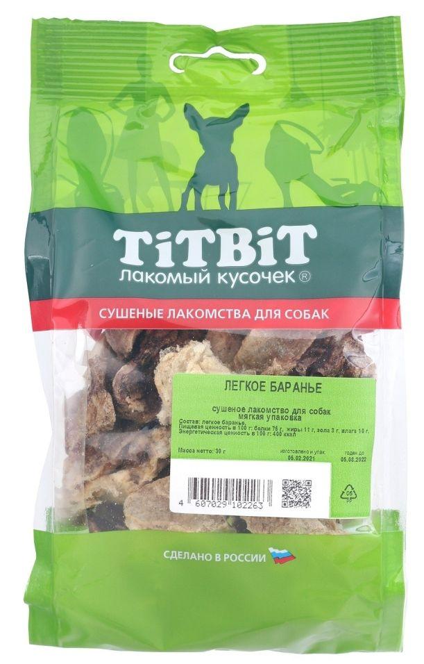 Лакомство для собак TiTBiT Легкое баранье 30г