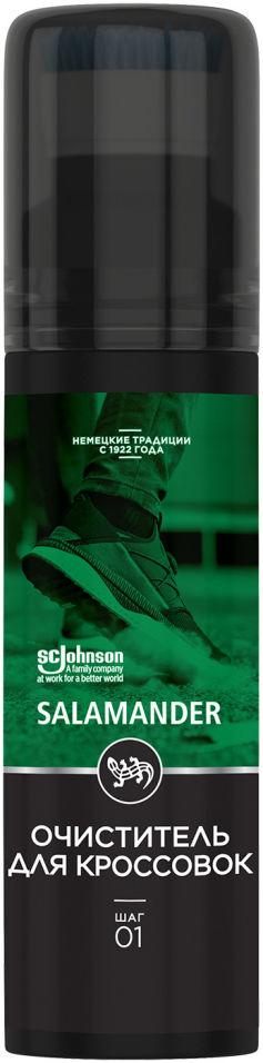Отзывы о Очистителе Salamander для кроссовок 75мл