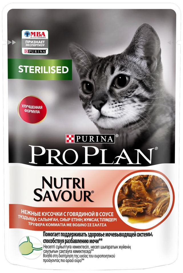 Отзывы о Корме для кошек Pro Plan Nutri Savour Sterilised с говядиной в соусе 85г