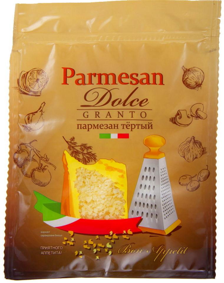 Отзывы о Сыре Dolce Granto Пармезан тертый 40% 150г