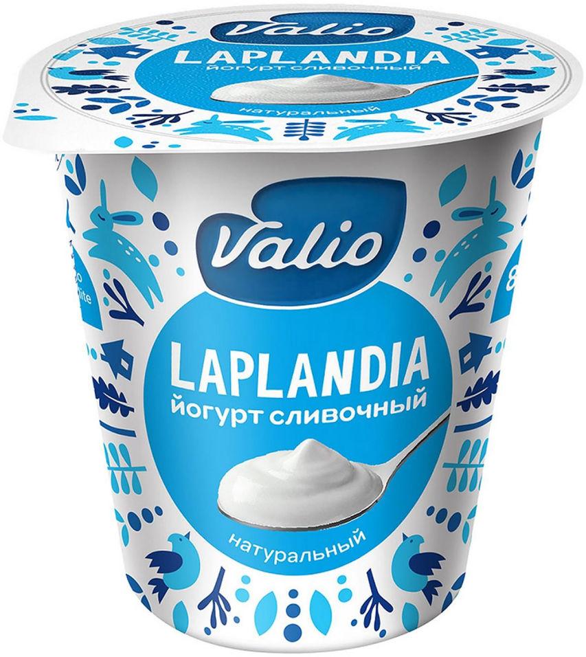 Отзывы о Йогурте Valio Laplandia Сливочном 8.5% 260г