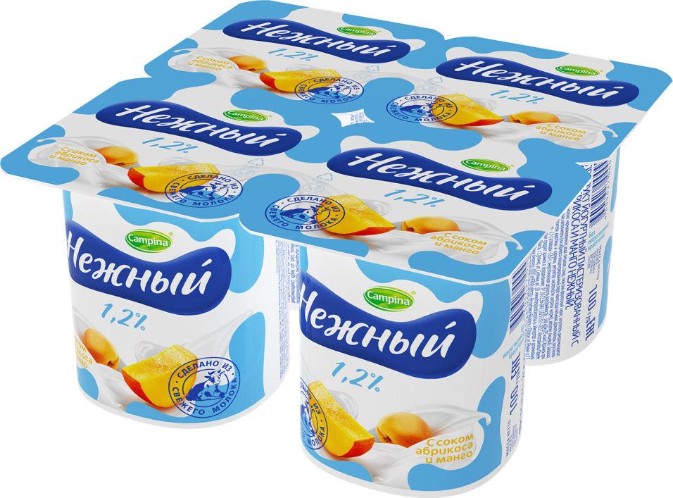 Отзывы о Продукте йогуртном Campina Нежном с соком абрикоса и манго 1.2% 100г