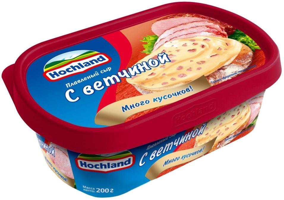 Отзывы о Сыре плавленом Hochland с ветчиной 55% 200г