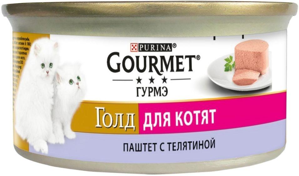 Отзывы о Корме для кошек Gourmet Gold Паштет с Телятиной 85г