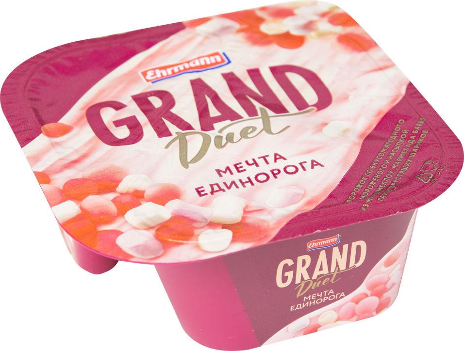 Отзывы о Десерте творожном Grand Duet Мечта единорога 5.5% 135г
