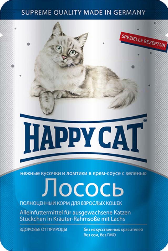 Отзывы о Корме для кошек Happy Cat Лосось 100г