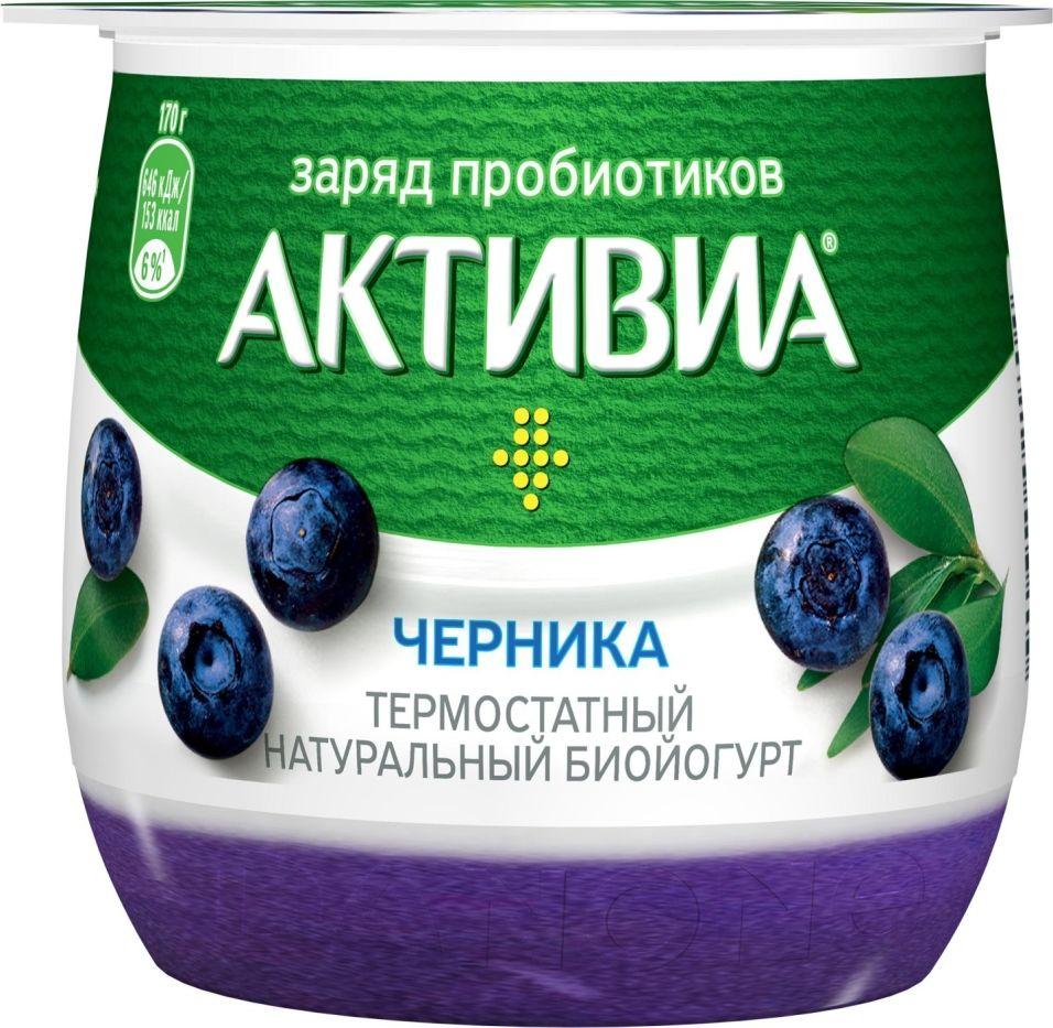 Отзывы о Био йогурт Активиа двухслойный с черникой термостатный 2.7% 170г
