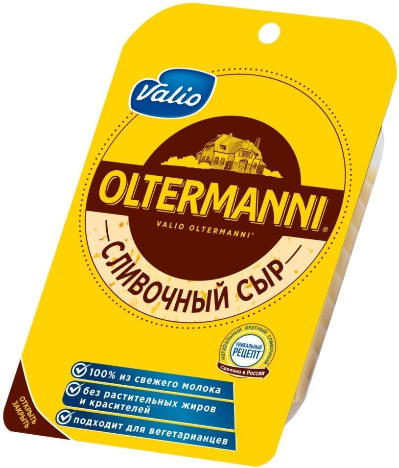 Отзывы о Сыре Oltermanni Сливочном 45% 130г