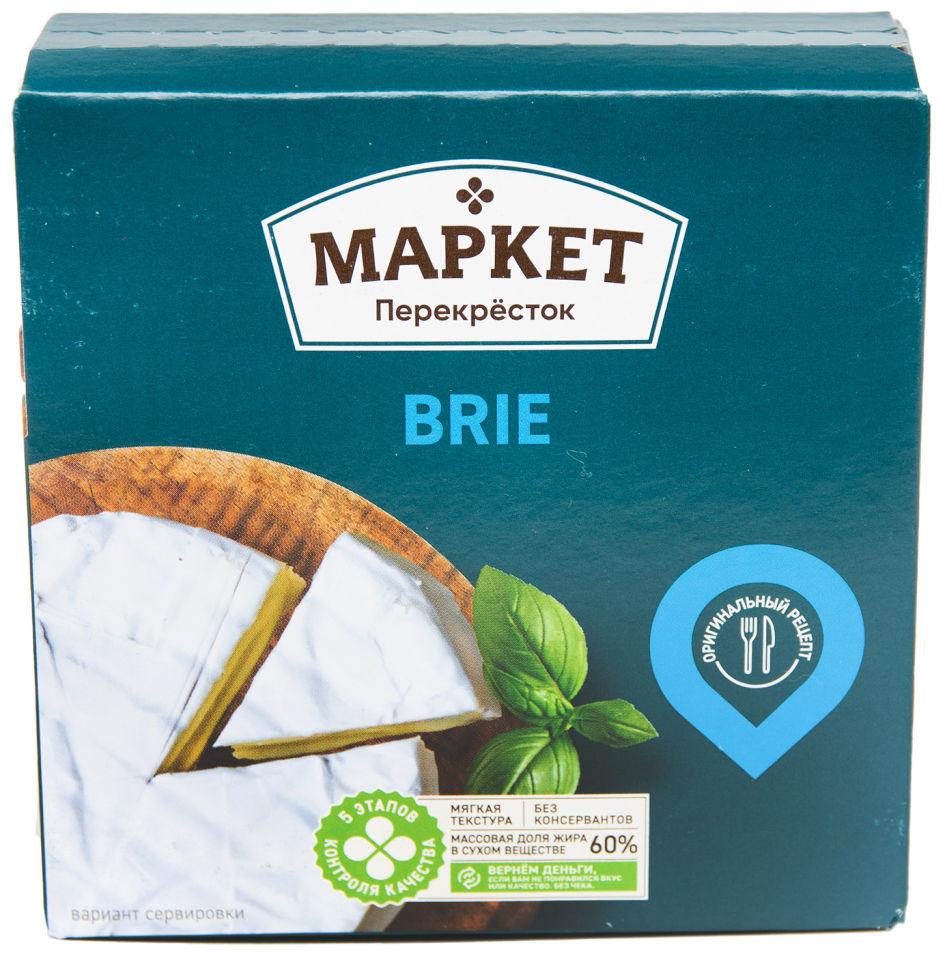 Отзывы о Сыре мягком Маркет Перекресток Бри с белой плесенью 60% 125г