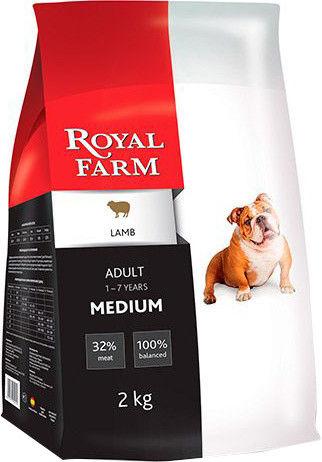 Сухой корм для собак Royal Farm Ягненок для средних пород 2кг