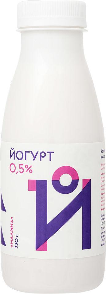 Отзывы о Йогурте питьевом Братья Чебурашкины Малина 0.5% 330мл