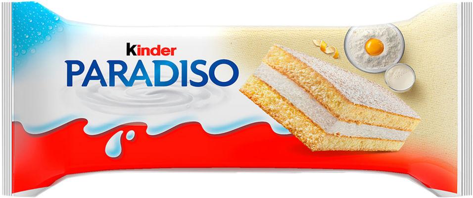 Отзывы о Пирожном Kinder Paradiso с молоком и лимоном 29г