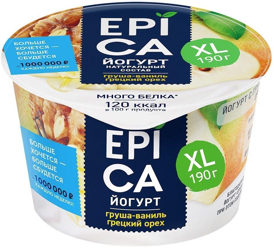 Отзывы о Йогурте Epica с грушей ванилью и грецким орехом 5.3% 190г