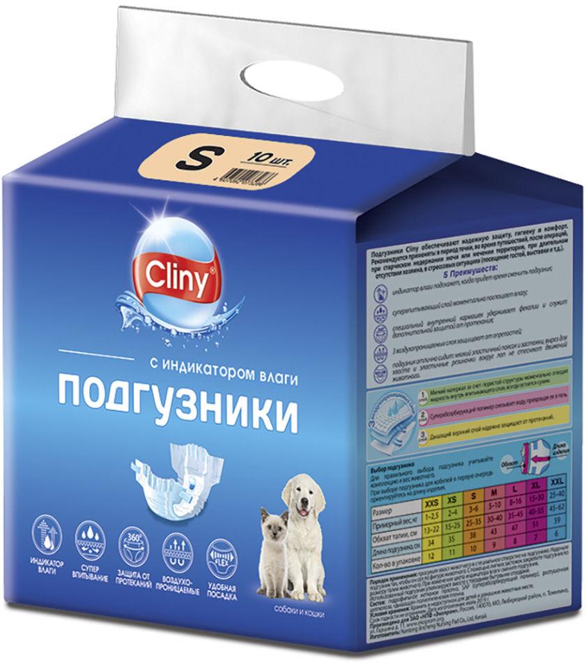 Отзывы о Подгузники для животных Cliny M 5-10 кг 9шт