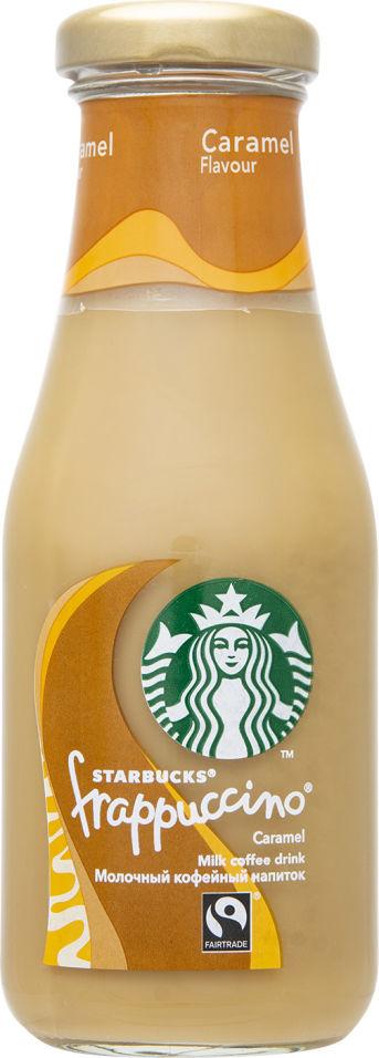 Отзывы о Напитке Starbucks Frappuccino Caramel 1.2% 250мл