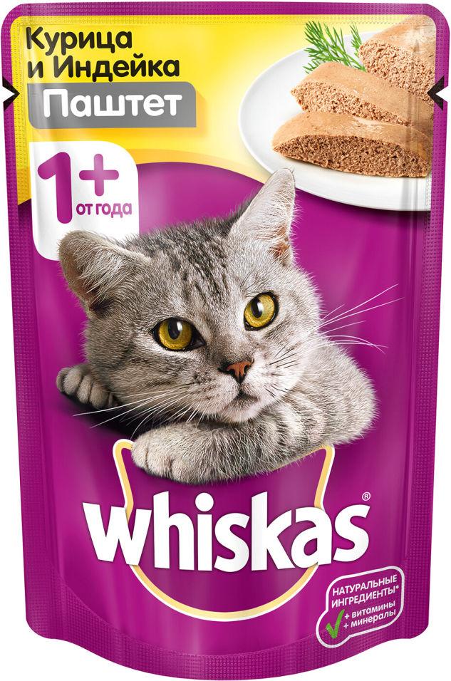 Корм для кошек Whiskas Мясной паштет из курицы с индейкой 85г