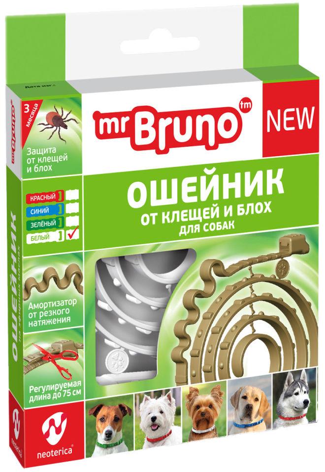 Ошейник репеллентный для собак Mr. Bruno от клещей и блох белый 75см
