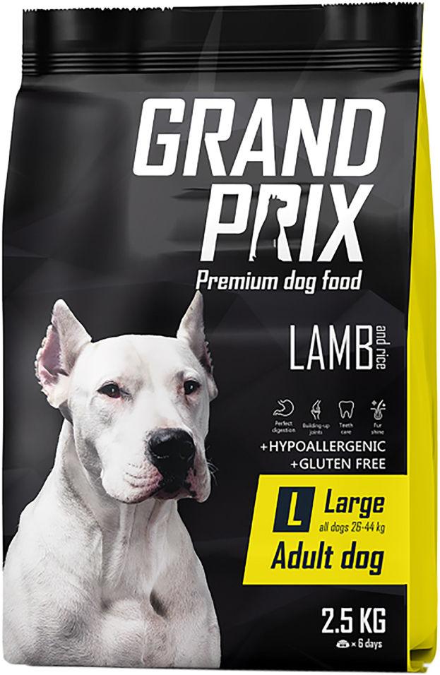 Корм для собак Grand Prix Large Adult Ягненок 2.5кг