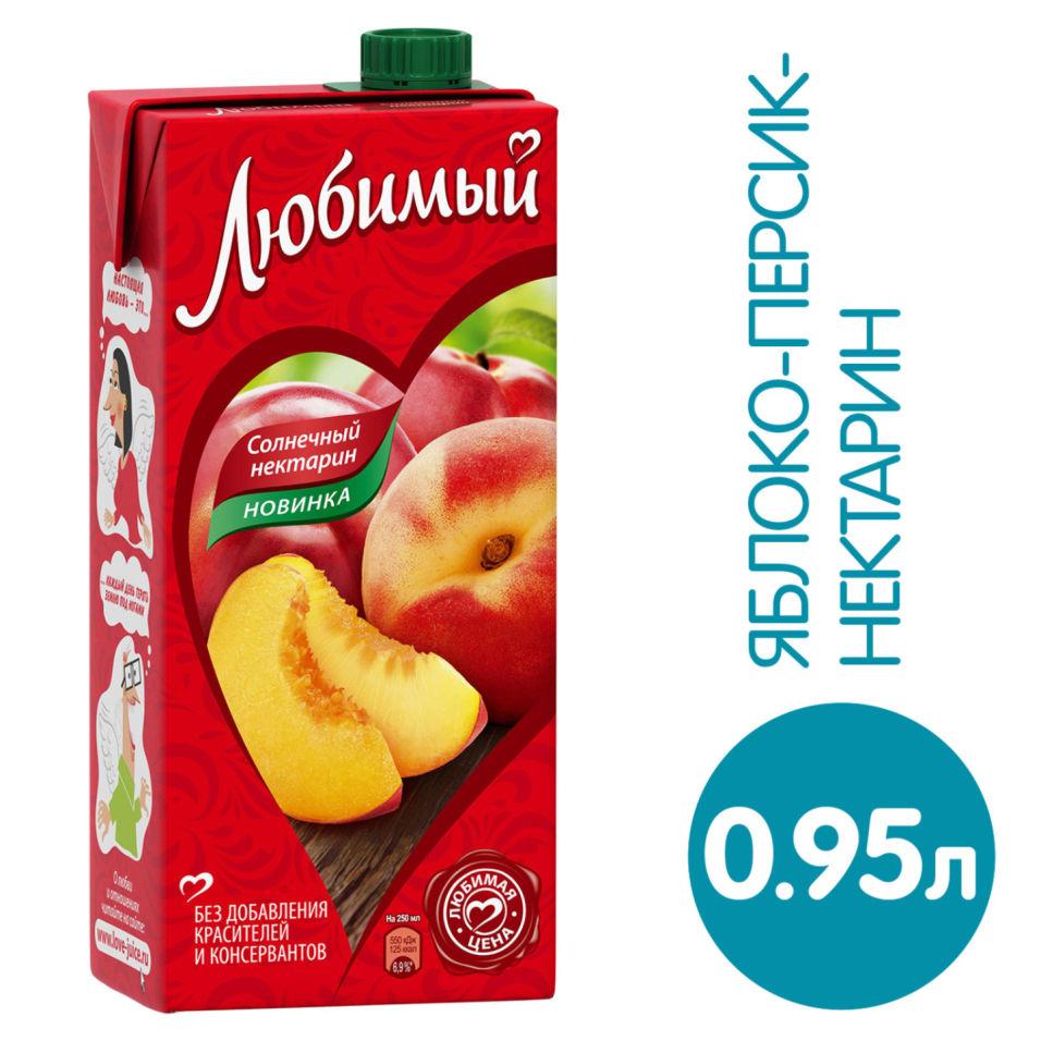 Напиток Любимый Солнечный нектарин 950мл