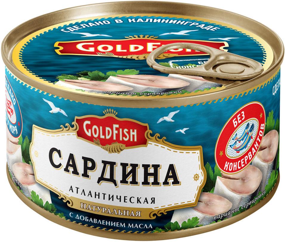 Отзывы о Сардине Gold Fish атлантической натуральной с добавлением масла 250г