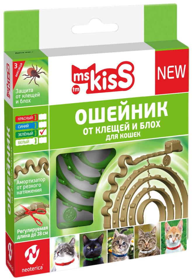 Ошейник репеллентный Ms. Kiss для кошек на эфирных маслах зеленый 38см