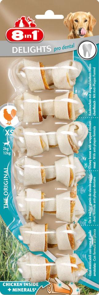 Лакомство для собак 8 in 1 Dental Delights XS Косточки для чистки зубов 7шт*7.5см