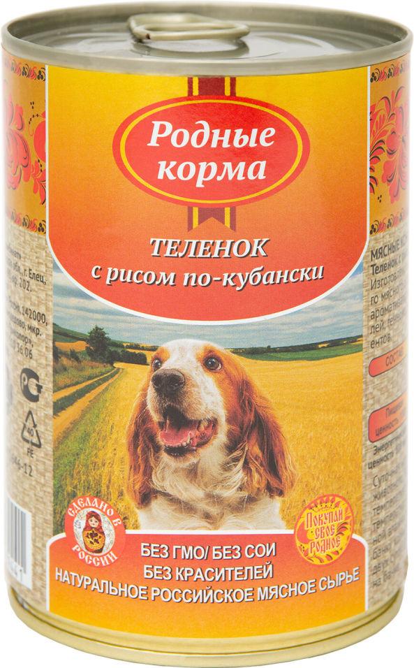 Корм для собак Родные корма Теленок с рисом по-кубански 410г