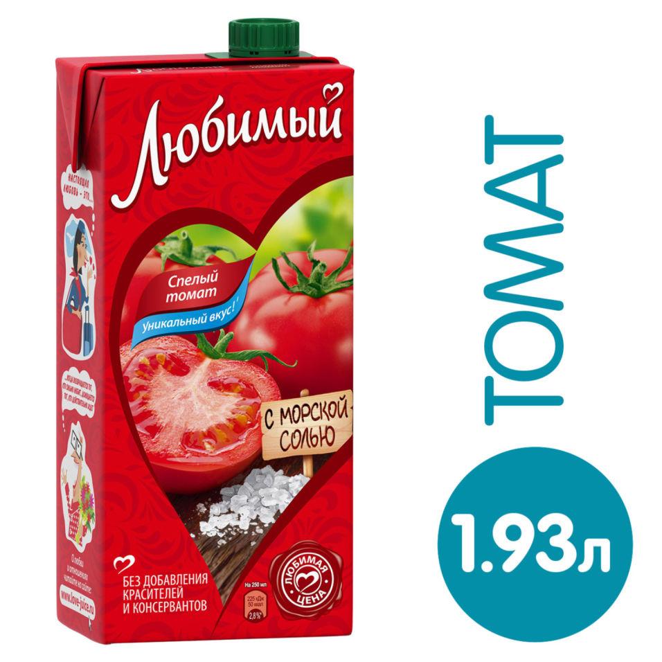 Нектар Любимый Спелый томат 1.93л