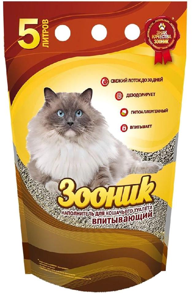 Наполнитель для кошачьего туалета Зооник впитывающий 5л