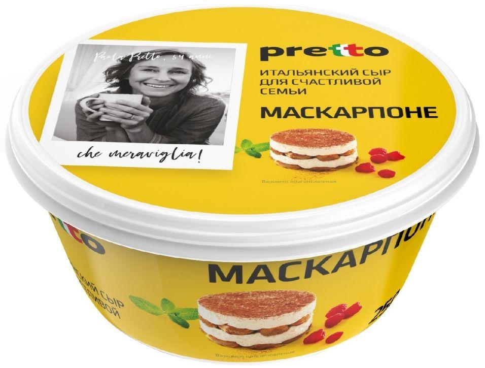 Отзывы о Сыре Pretto Маскарпоне 80% 250г