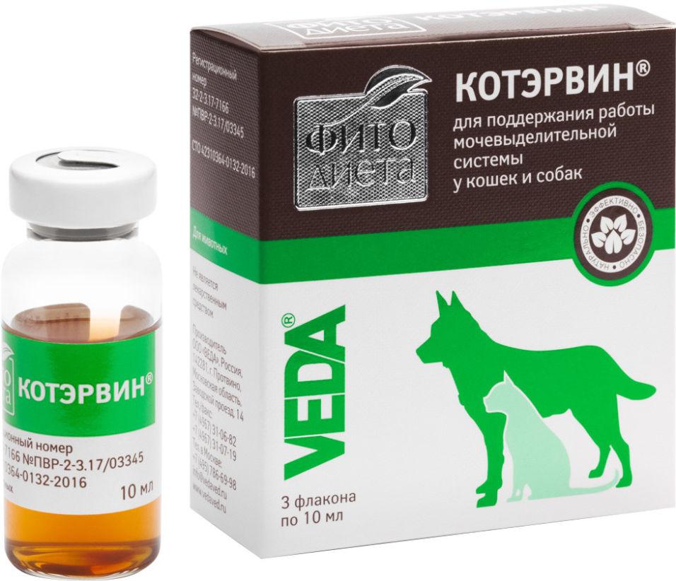 Отзывы о Кормовой добавке для собак и кошек Котэрвин Фито диета для поддержания работы мочевыделительной системы 3шт*10мл