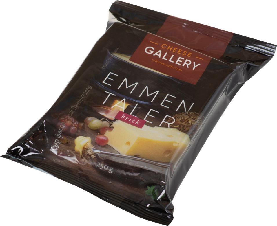 Отзывы о Сыр Cheese Gallery Эмменталер 45% 250г