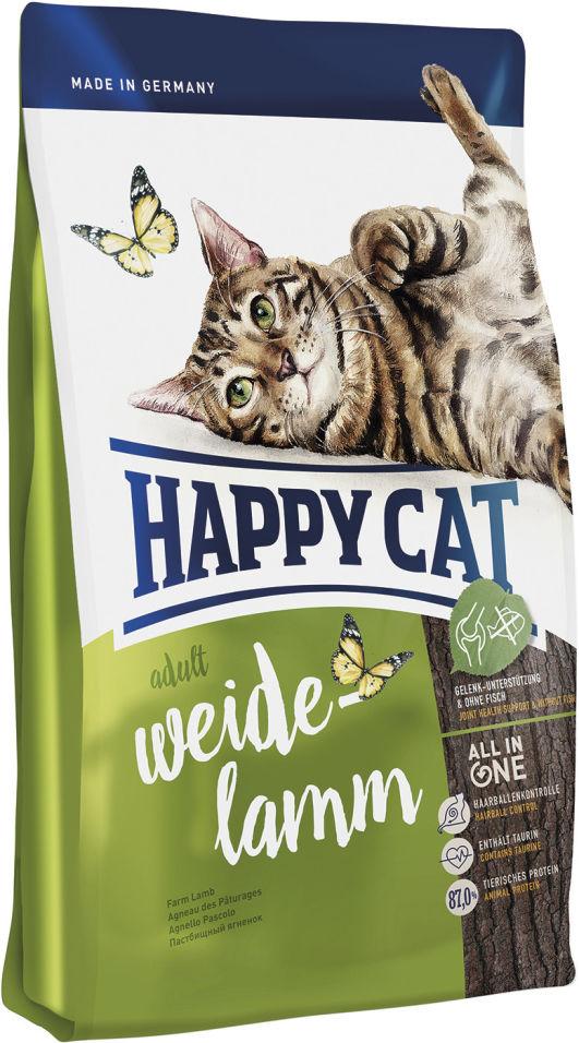 Сухой корм для взрослых кошек Happy Cat Ягненок 0.3кг