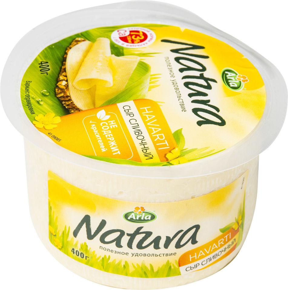 Сыр Arla Natura Сливочный 45% 400г