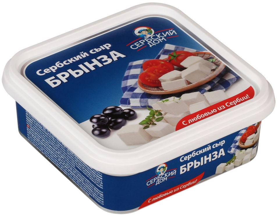 Отзывы о Сыре Сербском Дом Брынза 45% 220г