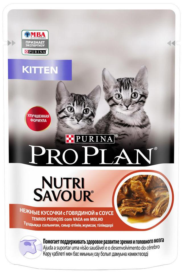 Корм для котят Pro Plan Nutri Savour Junior с говядиной в соусе 85г