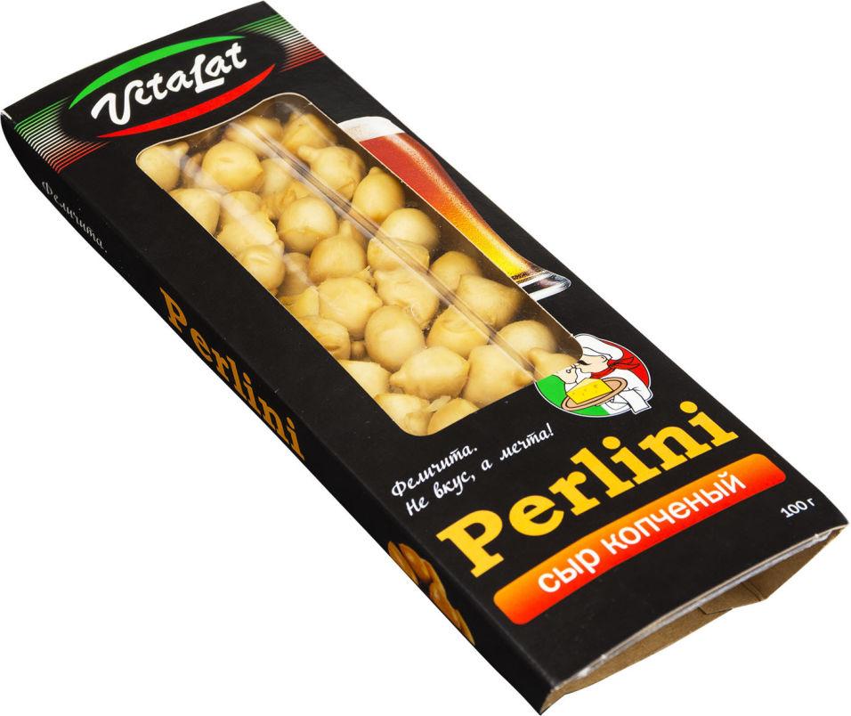 Отзывы о Сыре Vitalat Перлини копченый 40% 100г