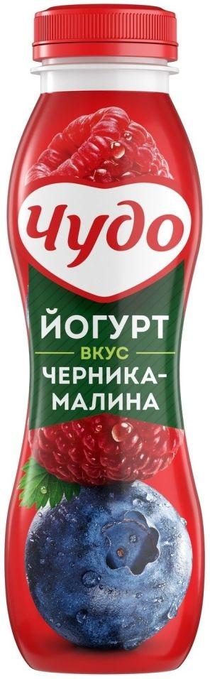 Отзывы о Йогурте питьевом Чудо Черника-малина 2.4% 270мл